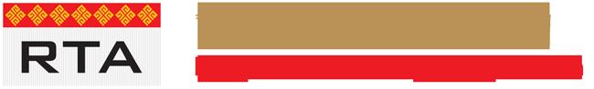 RTAB_title-logo650px-1